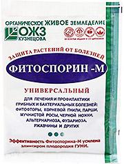 Фитоспорин - биологическое средство для обеззараживания почвы осенью