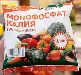 udobren_kaliy_monofosfat