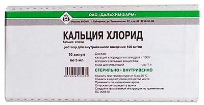 vershinnaya_gnil_hlorid_kalciya1