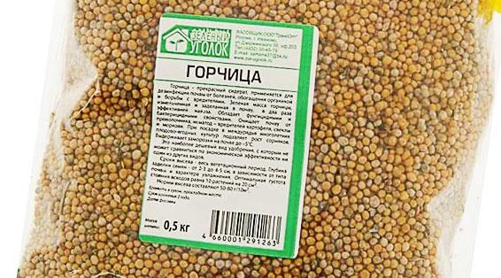 Пакет с семенами горчицы белой