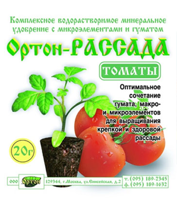 Препарат для подкормки растений «Ортон-Рассада»