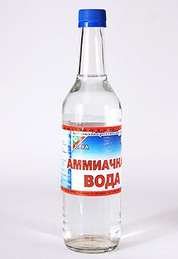 Бутылка с аммиачной водой