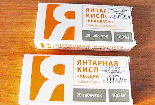Коробочки с таблетками янтарной кислоты