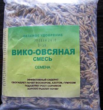 Упаковка семян вико-овсяной смеси