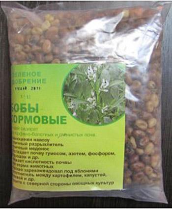 Упаковка семян кормовых бобов