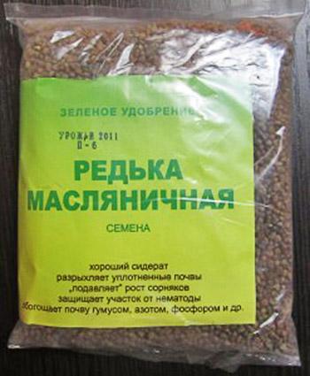 Упаковка семян редьки масляничной