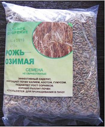 Упаковка семян ржи озимой