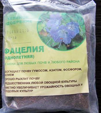 Упаковка семян фацелии