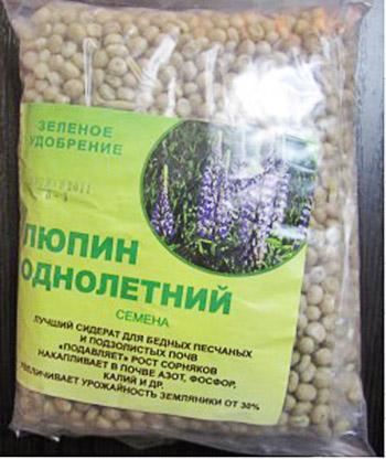 Упаковка семян люпина однолетнего