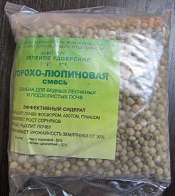 Упаковка семян горохо-люпиновой смеси