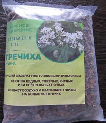 Упаковка семян гречихи