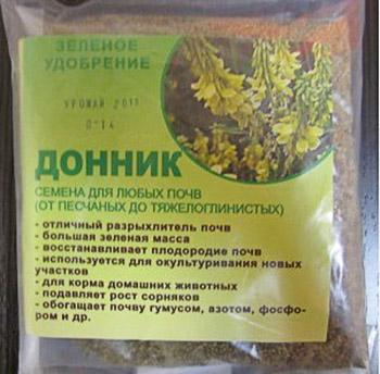 Упаковка семян донника