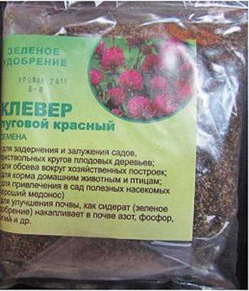 Упаковка семян клевера красного