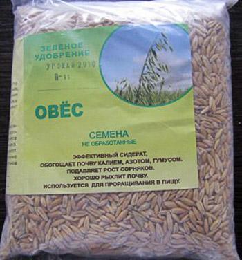 Упаковка семян овса
